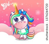 cute unicorn girl with a pink... | Shutterstock .eps vector #1376264720
