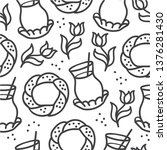vector seamless pattern with a...   Shutterstock .eps vector #1376281430