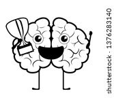 happy brain cartoon with a...   Shutterstock .eps vector #1376283140