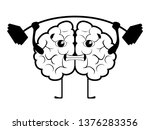 isolated brain cartoon... | Shutterstock .eps vector #1376283356