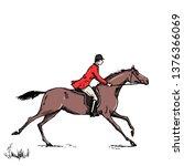 equestrian sport fox hunting... | Shutterstock .eps vector #1376366069