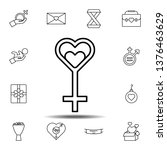 women's day  key  hearth icon....
