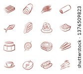 food images. background for... | Shutterstock .eps vector #1376509823