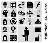 set of 22 business icons.... | Shutterstock .eps vector #1376536856