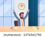 happy businessman raising hands ... | Shutterstock .eps vector #1376561750