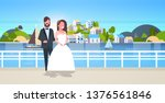 newlyweds man woman standing... | Shutterstock .eps vector #1376561846