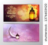 ramadan kareem greeting islamic ... | Shutterstock .eps vector #1376603420