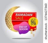 ramadan kareem sale with... | Shutterstock .eps vector #1376627360