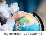 closeup image of girl holding... | Shutterstock . vector #1376628443