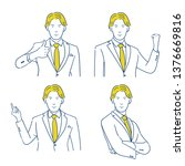 character of young businessman... | Shutterstock .eps vector #1376669816