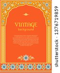 colorful ornate background in... | Shutterstock .eps vector #1376719859