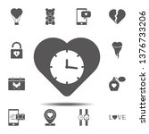 heart clock icon. simple glyph  ...