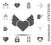 heart  fire  wings icon. simple ...