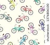 summer pattern vector... | Shutterstock .eps vector #1376806100