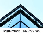 tall building with sky   Shutterstock . vector #1376929706