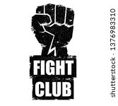 fight club vector logo with... | Shutterstock .eps vector #1376983310
