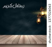 ramadan kareem background.... | Shutterstock .eps vector #1377026063
