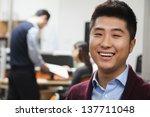 portrait of young businessman... | Shutterstock . vector #137711048
