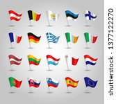 vector set of waving flags... | Shutterstock .eps vector #1377122270
