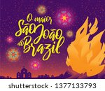 brazilian traditional... | Shutterstock .eps vector #1377133793