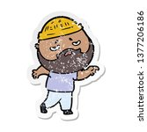 distressed sticker of a cartoon ... | Shutterstock . vector #1377206186