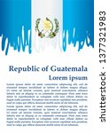 flag of guatemala  republic of... | Shutterstock .eps vector #1377321983