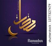 ramadan mubarak in arabic...   Shutterstock .eps vector #1377327479