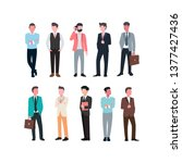 collection of businessman...   Shutterstock .eps vector #1377427436