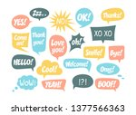 vector set of speech bubbles... | Shutterstock .eps vector #1377566363