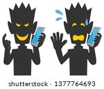 calling bad guys and impatient... | Shutterstock .eps vector #1377764693