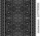 indian rug tribal ornament... | Shutterstock .eps vector #1377795950