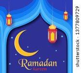 illustration vector of ramadan... | Shutterstock .eps vector #1377809729