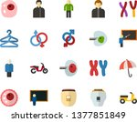 color flat icon set   holy... | Shutterstock .eps vector #1377851849