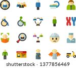 color flat icon set   angel... | Shutterstock .eps vector #1377856469