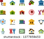color flat icon set   atom flat ... | Shutterstock .eps vector #1377858653
