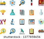 color flat icon set   atom flat ... | Shutterstock .eps vector #1377858656