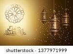 eid al fitr background ... | Shutterstock .eps vector #1377971999