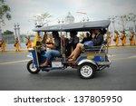 ������, ������: A tuk tuk taxi