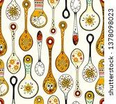 seamless pattern for kitchen...   Shutterstock .eps vector #1378098023