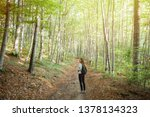 young woman taking a walk in... | Shutterstock . vector #1378134323