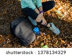 close up of young woman in the... | Shutterstock . vector #1378134329