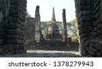 this historic site is a public...   Shutterstock . vector #1378279943