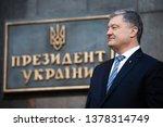 kyiv  ukraine   apr 22  2019 ... | Shutterstock . vector #1378314749
