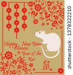 happy chinese new year 2020... | Shutterstock .eps vector #1378322210