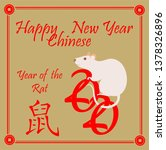 happy chinese new year 2020... | Shutterstock . vector #1378326896