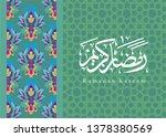 ramadan kareem greeting card... | Shutterstock .eps vector #1378380569