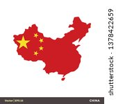 china   asia countries map and... | Shutterstock .eps vector #1378422659
