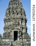prambanan temple in indonesia | Shutterstock . vector #137852516