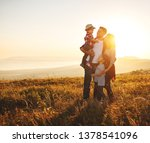 happy family  mother  father ... | Shutterstock . vector #1378541096