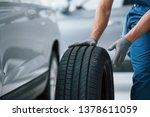 customer will not wait.... | Shutterstock . vector #1378611059